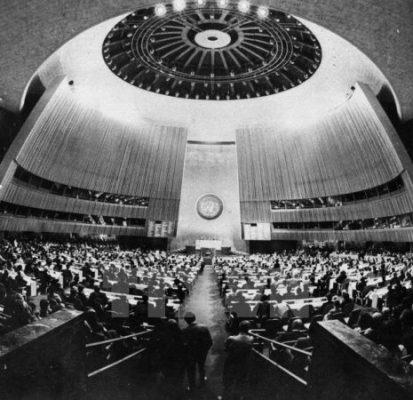 Phiên khai mạc Kỳ họp thứ 32 Đại hội đồng Liên hợp quốc tại New York (Mỹ) ngày 20/9/1977 thông qua Nghị quyết công nhận Việt Nam là thành viên của Liên hợp quốc. (Ảnh: Tư liệu TTXVN)