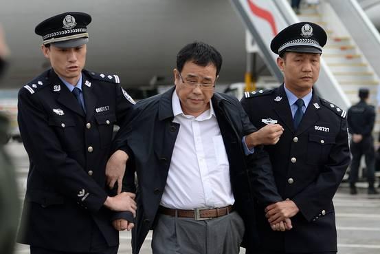 Trung Quốc xử hơn 1,3 triệu quan chức tham nhũng - Ảnh 1.