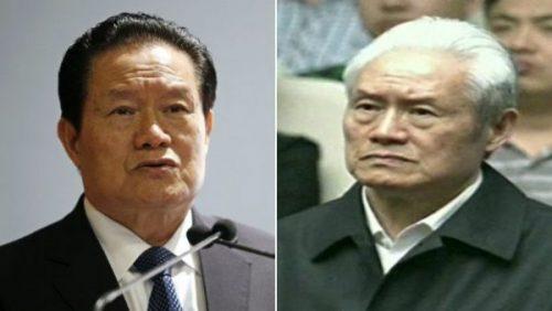 Trung Quốc xử hơn 1,3 triệu quan chức tham nhũng - Ảnh 2.