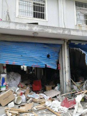 Nhà máy Trung Quốc nổ ầm, hơn 30 người nhập viện - Ảnh 7.