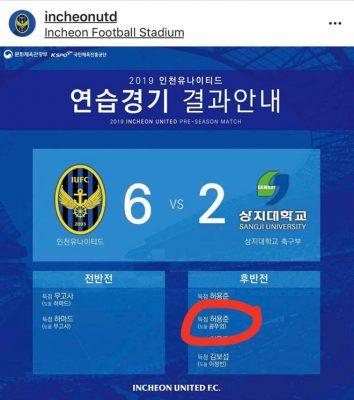 """cong phuong lai """"lap cong"""", incheon united dai thang 6-2 hinh anh 1"""