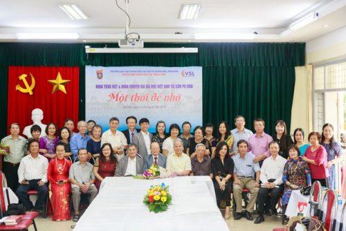 Xúc động câu chuyện của những giáo viên đi dạy tiếng Việt ở Căm- pu- chia - 1