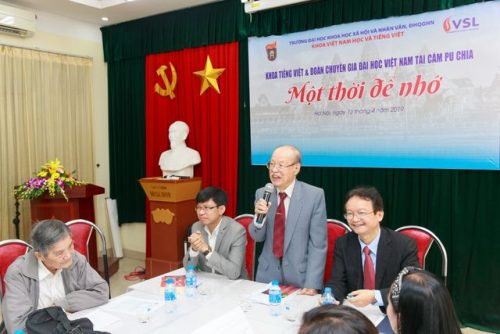 Xúc động câu chuyện của những giáo viên đi dạy tiếng Việt ở Căm- pu- chia - 3