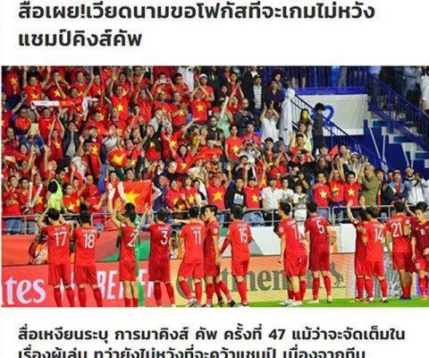 Báo Thái Lan nghĩ đội tuyển Việt Nam không mặn mà với King's Cup - 1