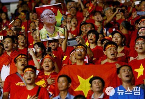 U22 Việt Nam lên ngôi: Vị cay đỏ Hàn Quốc mang tên Park Hang Seo