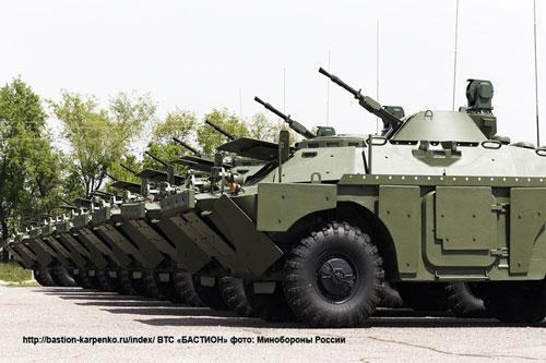 Myanmar cũng lên đời 'taxi chiến trường' BRDM-2MS... Việt Nam sẽ sớm có? Ảnh 1