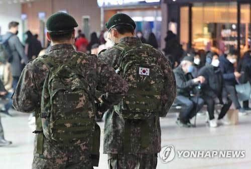 Covid-19 phát tán mạnh trong quân đội Hàn Quốc