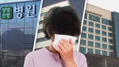 """Bệnh nhân """"siêu lây nhiễm"""" Covid-19 ở Hàn Quốc từng trốn viện 4 lần - Ảnh 1."""