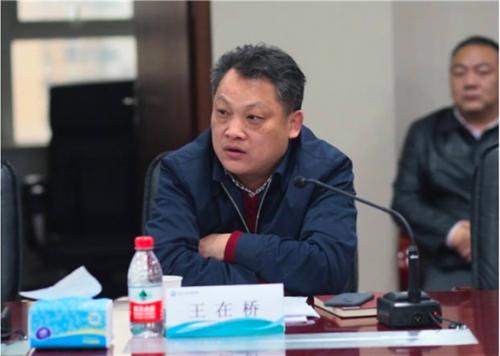 10 quan chức tỉnh Hồ Bắc bị xử lý, cách chức - Ảnh 2.