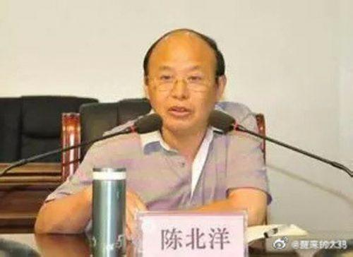 10 quan chức tỉnh Hồ Bắc bị xử lý, cách chức - Ảnh 1.