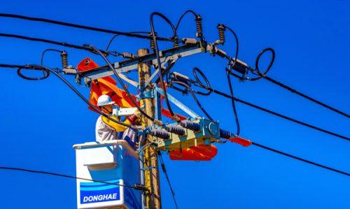 Điện lực miền Nam đẩy mạnh chuyển đổi số, tối ưu lợi ích cho khách hàng