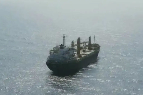 Israel bị tố tấn công tàu quân sự Iran