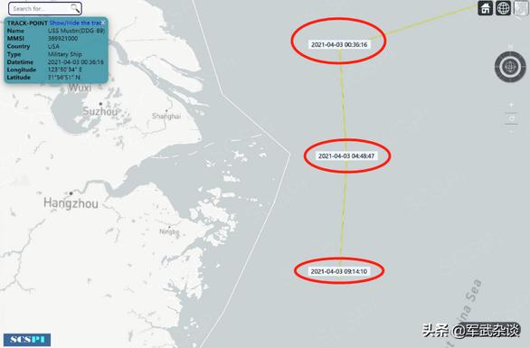 Mỹ và Trung Quốc cùng điều tàu chiến vào Biển Đông, Biển Hoa Đông - Ảnh 2.